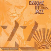SALE ITEM - Tommy McCook - Reggae In Jazz (Pressure Sounds) CD